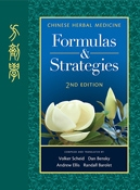 Formulas and Strategies