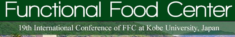 FFC 2015