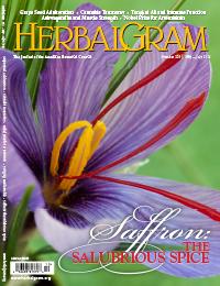 HG110-coverweb.jpg