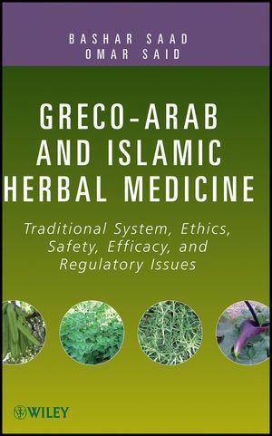 Greco Arabic